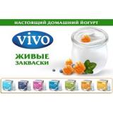ТМ закваски «VIVO»