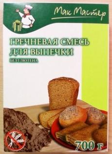 Безглютеновая смесь для выпечки гречневая ТМ МакМастер