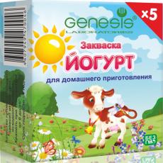 Закваска Йогурт «Genesis»