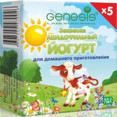 Закваска Ацидофильный йогурт «Genesis»