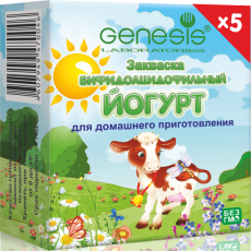 Закваска Бифидоацидофильный йогурт «Genesis»