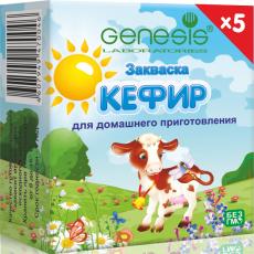 Закваска Кефир «Genesis»