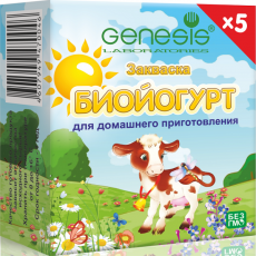 Закваска Биойогурт «Genesis»