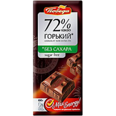 Горький шоколад без сахара ТМ «Победа»