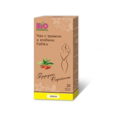 Чай с травами и ягодами годжи (лимон) «BioNational» 40 гр.