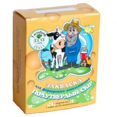 Мезофильная заквасочная культура «Lactoferm ECO» для полутвердых сыров, фермерского использования