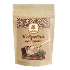 Кедровая приправа «Шоколадная» Сибирский Кедр