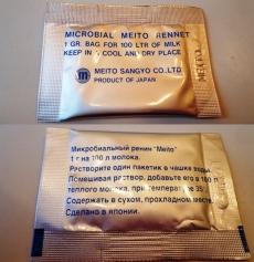 Сырная закваска, пепсин - ренин Meito 1гр