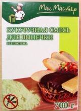 Безглютеновая смесь для выпечки кукурузная ТМ МакМастер