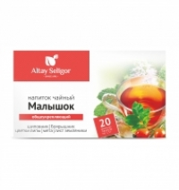 «Алтай Селигор» чайный напиток «Малышок»