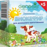 Закваска Биокефир «Genesis»