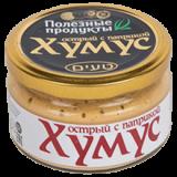 Хумус острый с паприкой