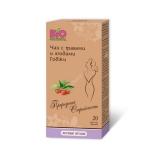 Чай с травами и ягодами годжи (лесные ягоды) «BioNational» 40 гр.