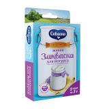 Закваска для йогурта «Скваска»