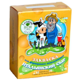 Термофильная заквасочная культура «Lactoferm ECO» для итальянских сыров, фермерского использования