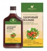 Алтайский медовый бальзам «Здоровый малыш»