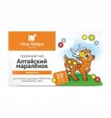 «Алтайский маралёнок» чайный напиток детский «Иммунный»